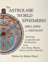 World Ephemeris
